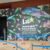 『チームラボ☆学ぶ!未来の遊園地』おススメのチケット購入方法と開催期間!その内容