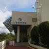和歌山の豊かな自然を学べる和歌山県立自然博物館はどんなところ?その1